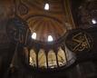 世界遺産、イスタンブール歴史地区を歩く。+.゚ヽ(*´∀`)ノ