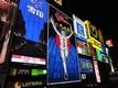 すごいぜ大阪っ!べったべたの大阪観光♪ヽ(゚∀゚ )ノ